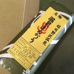 56341843 - 野沢温泉名物、温泉まんぢう~パッケージ