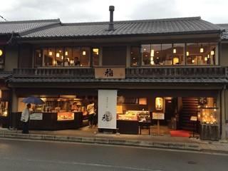 嵐山さくら餅 稲 - 2016/09