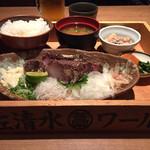 土佐清水ワールド - ぶりの藁焼き定食¥900