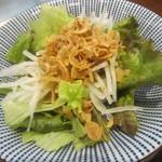 Fuchuupasutakan - ミックス焼ランチのセットサラダ