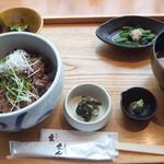 和食 えん - 牛ステーキ丼セット