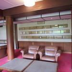 日光金谷ホテル - ロビー