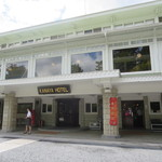 日光金谷ホテル - 本館