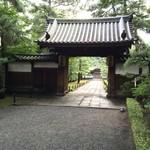 山本 - 雨の御門