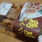 炎 - 料理写真:鶏皮せんべい