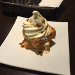 珈琲 遇暖 - ハニートースト ミニ  ドリンク料金+391円。ソースは黄粉と黒蜜