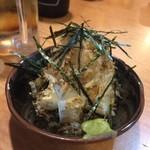 吾作 - クリームチーズわさび