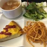Taka - キッシュも懐かし気なスパゲティもイイ             コッチの味付けは軽めにしてありますね