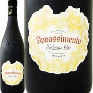 当店ソムリエによるコスパ最高の世界の厳選ワイン