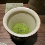 56359984 - 挽きたて緑茶 朝宮茶