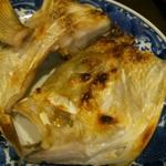 う越貞 - 甘鯛のカマ部分塩焼き