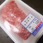 杉山精肉店 - 料理写真:馬刺し 霜降り(1,122円+税)