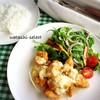 洋食の店 ラ ポルテ - 料理写真:チキン南蛮