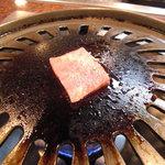 肉料理 荒川 - 上ロース。