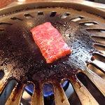 肉料理 荒川 - 上ハラミ。