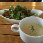 ハックベリー - 安納芋のスープとサラダ