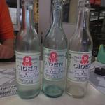 後藤飲料水工業所 - いずれも三ツ矢サイダーのリターナル瓶ですが・・・微妙に色が違うのが分かりますか?