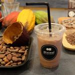 Minimal -Bean to Bar Chocolate- -