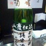 56372198 - オススメ日本酒