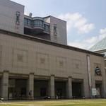 レストラン ミュゼ - 横浜美術館。 この建物の一番左はじがこちらのレストランです