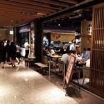 藁焼きと四国料理88屋 - 2016 店頭