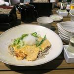 恵比寿 箸庵 - ふわり