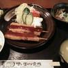居食屋 喰いまくり会館 - 料理写真:りゅうきゅう串カツ定食 \870