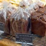ケレス 新宮店 - 生クリームや卵を贅沢につかった、ケーキのような食パン『D(ディー)ショコラブレッド』。