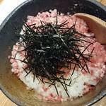 塩ホルモン たんたん - 牛トロめし 650円