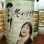 パクパク - 韓流ファンマストアイテム!【マッコリ 冬のソナタ】