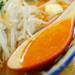らい久 - スープ