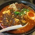 Daimiuchinchin - 麻担麺!