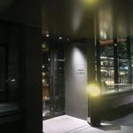 ザ・カフェ by アマン - 木立ちの中にアマン・カフェ