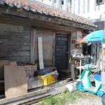 コムゴン - お店の外観