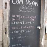 コムゴン - お知らせ。今はもう9月ですよ〜.( •́ .̫ •̀ )