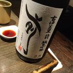 名駅立呑ばっかす - 古伊万里 前(さき) 純米吟醸(古伊万里酒造/佐賀県)