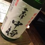 名駅立呑ばっかす - 会津中将 特別純米 ひやおろし(鶴乃江酒造/福島県)