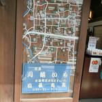 近江屋長兵衛商店 - 小江戸川越に駄菓子を買いに=3=3=3       江戸時代の面影を残す蔵造りの町を散策♪       時の鐘のはす向かい、角っこにある近江屋長兵衛商店(近長商店)は、お豆腐屋さんで豆腐料理やドーナツもやってる☆彡