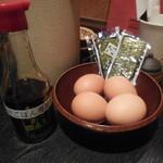 魚然 - 卵&海苔