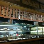 府内わっぱ食堂 - カウンターのお惣菜