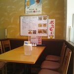 東海菜館 - 店内(2016年9月)