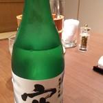 一愼 - 1607 うなぎ割烹 一愼 地酒(空)