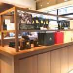 ピエール マルコリーニ - コーヒーを見つけた商品棚♪
