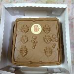トップス - お正月に戴いた申年のケーキ