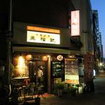 Shintaiki -