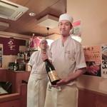 56389648 - Sep, 2016' 「紀土」と寿美吉親子