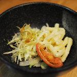 くぅーでしゃ!ネコ円倶楽部 - しらす丼拡大Ver の、サラダ