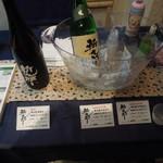 和だん  夢心邸 - 飲み放題の酒