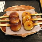 仙巌園 両棒屋 - 両棒餅 みそ・醤油