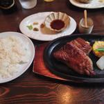 ニコニコ - 和牛ステーキ150g